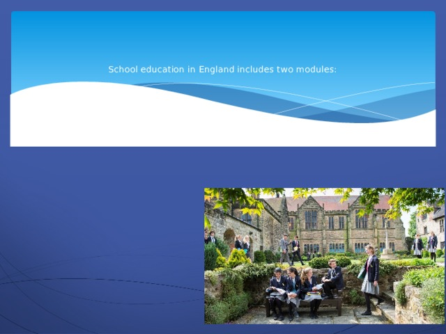 School education in England includes two modules: