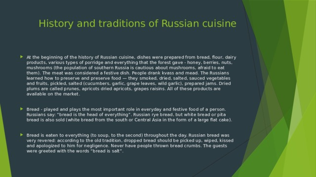 History and traditions of Russian cuisine